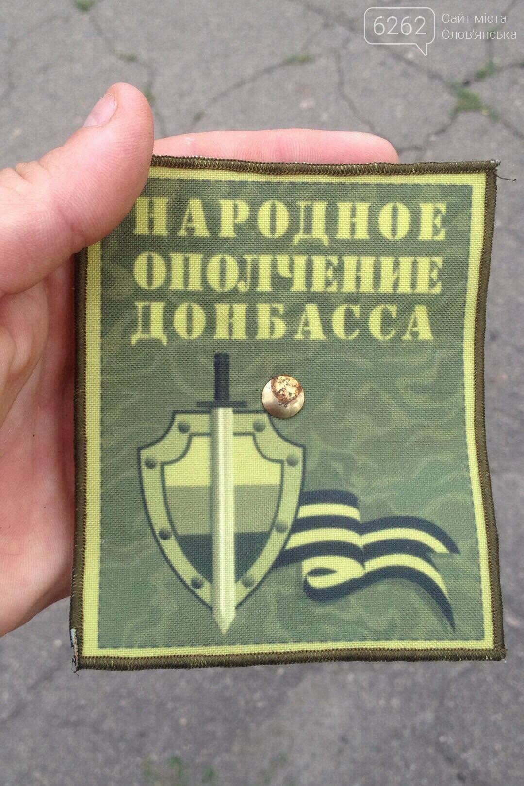 Нашивки сепаратистов в Славянске. Что говорит полиция, фото-1