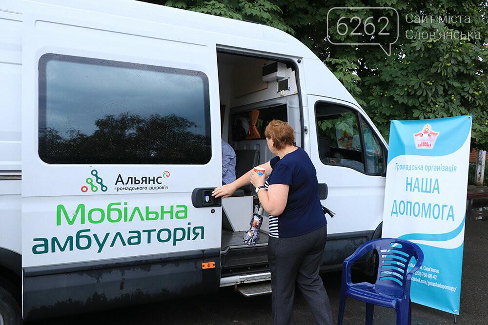 На площади Славянска предлагают пройти бесплатный тест на вирусный гепатит, фото-1