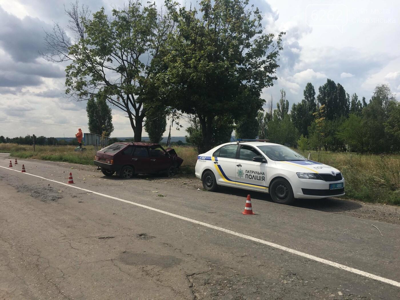 В Славянске произошло очередное ДТП с пострадавшими, фото-2