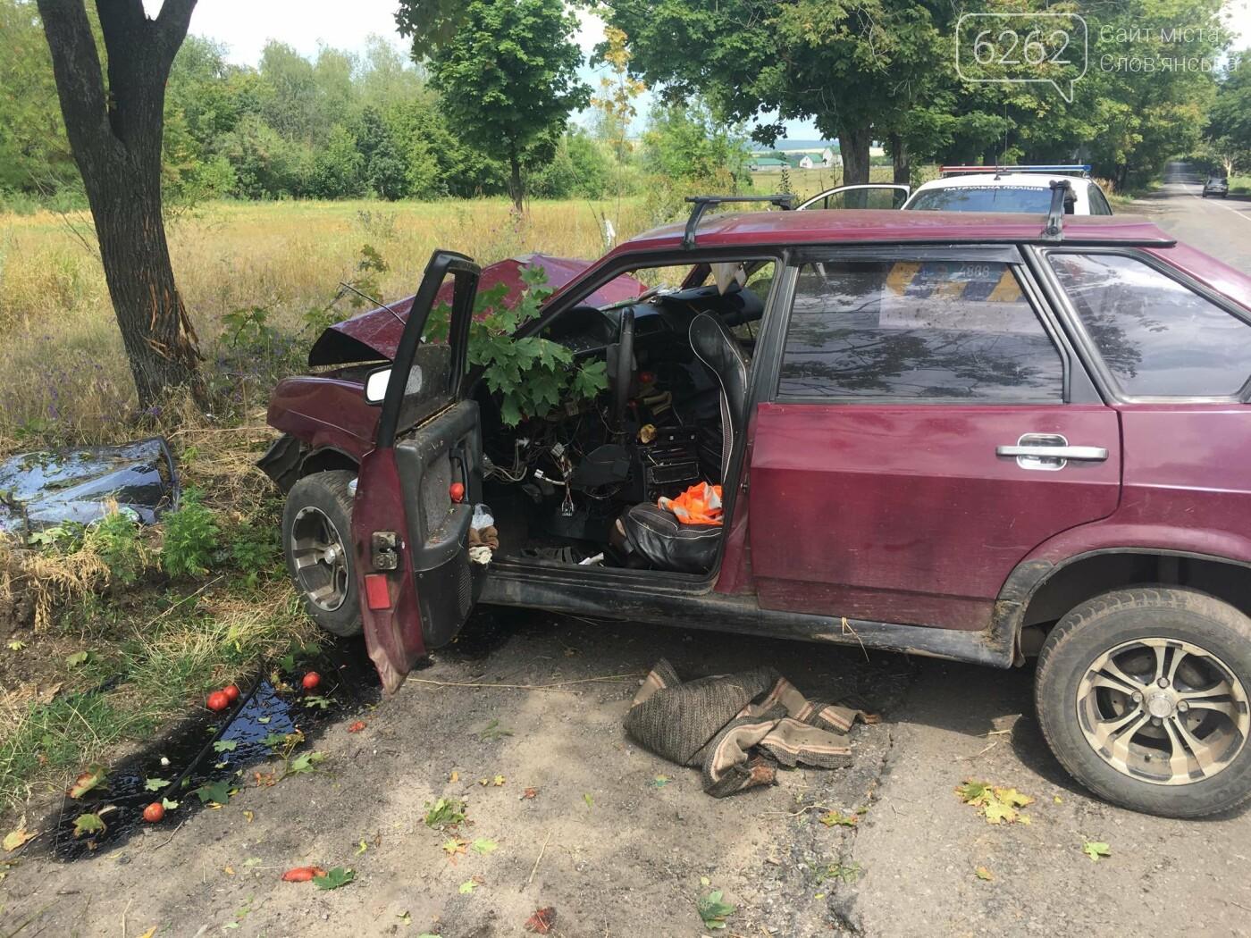 В Славянске произошло очередное ДТП с пострадавшими, фото-3