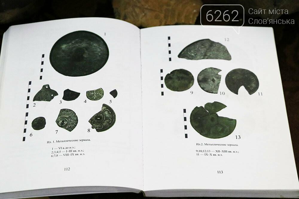 Знаряддя Палеоліту та язичницькі амулети: унікальна виставка у музеї Слов'янська, фото-3