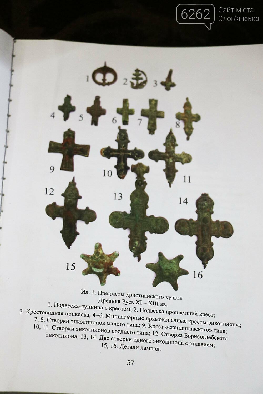 Знаряддя Палеоліту та язичницькі амулети: унікальна виставка у музеї Слов'янська, фото-12