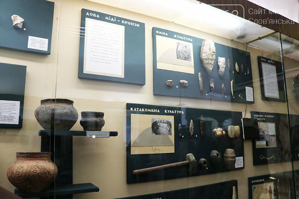 Знаряддя Палеоліту та язичницькі амулети: унікальна виставка у музеї Слов'янська, фото-20