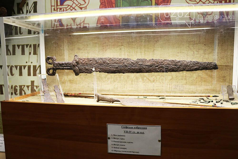 Знаряддя Палеоліту та язичницькі амулети: унікальна виставка у музеї Слов'янська, фото-26