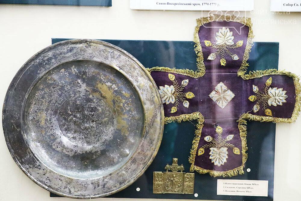 Знаряддя Палеоліту та язичницькі амулети: унікальна виставка у музеї Слов'янська, фото-28