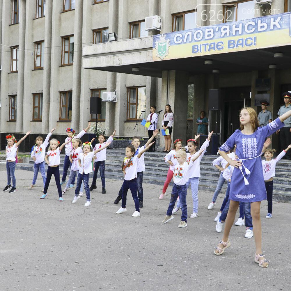 У Слов'янську урочисто підняли державний прапор України (фото), фото-1
