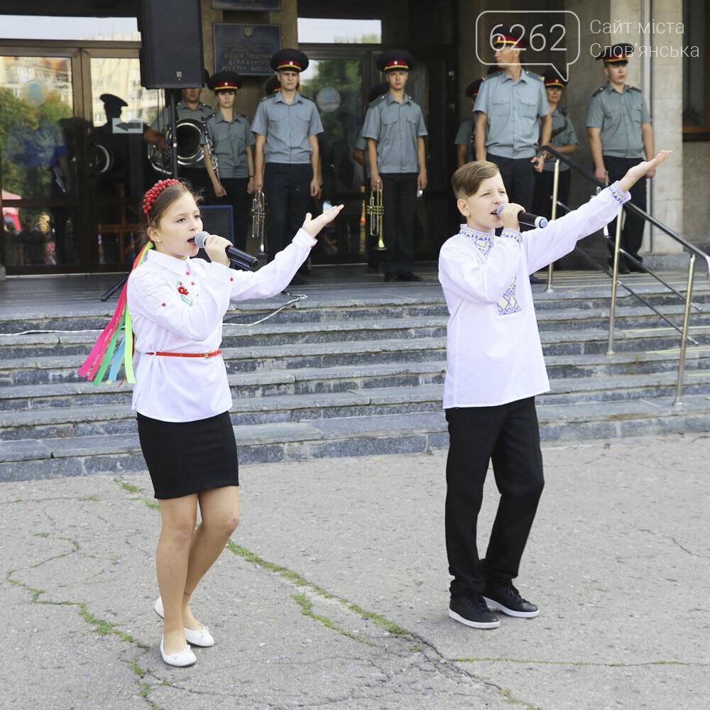 У Слов'янську урочисто підняли державний прапор України (фото), фото-6