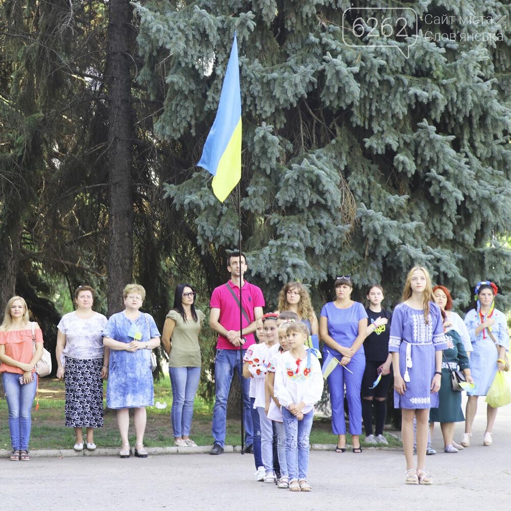 У Слов'янську урочисто підняли державний прапор України (фото), фото-5