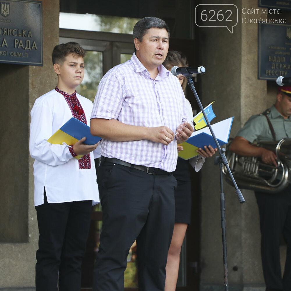 У Слов'янську урочисто підняли державний прапор України (фото), фото-4