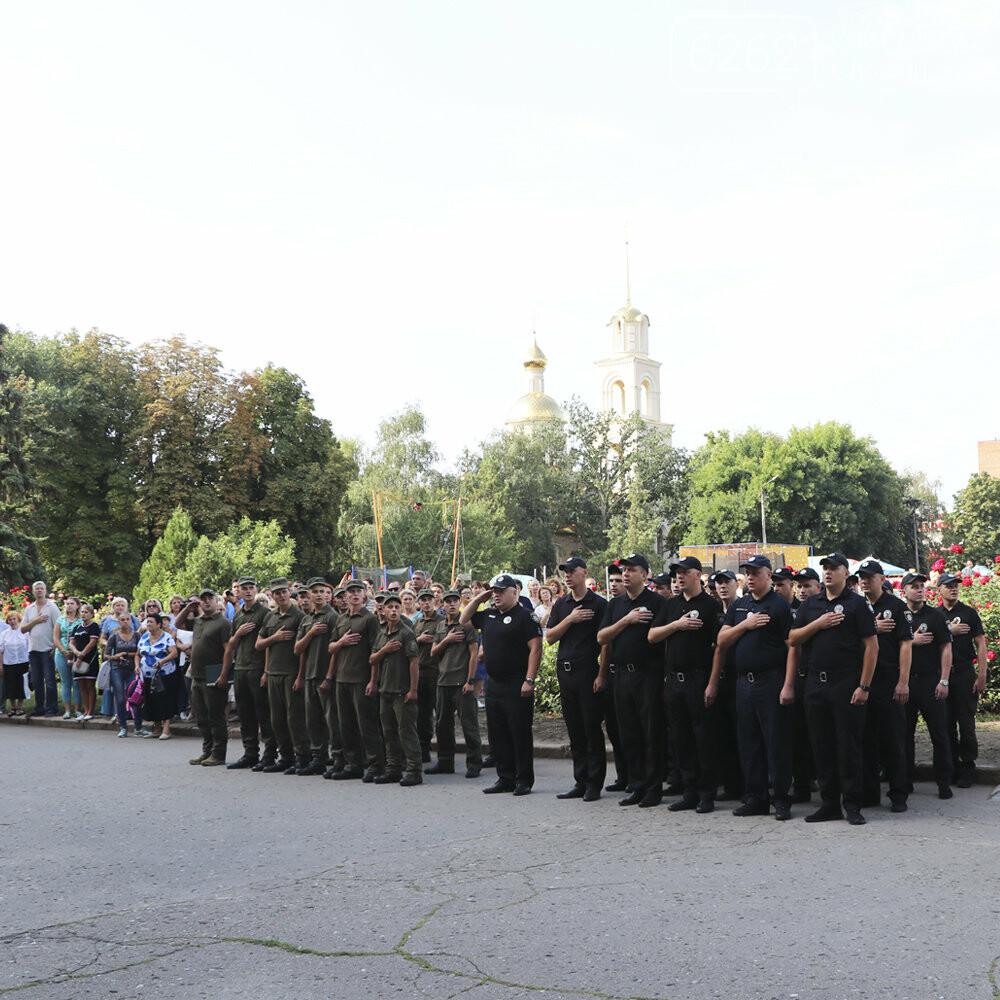 У Слов'янську урочисто підняли державний прапор України (фото), фото-3