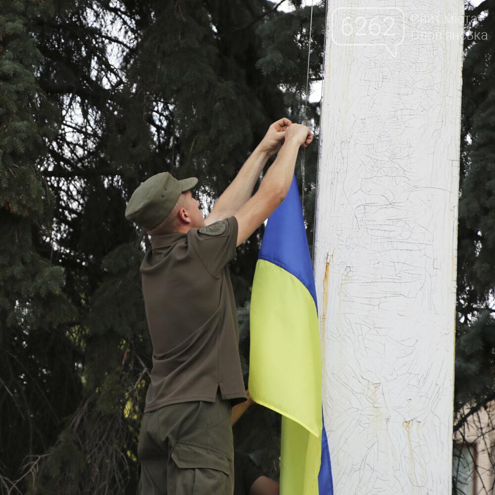 У Слов'янську урочисто підняли державний прапор України (фото), фото-2