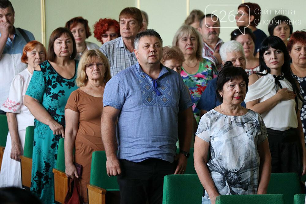 У Слов'янську розпочалося святкування Дня Незалежності України , фото-1