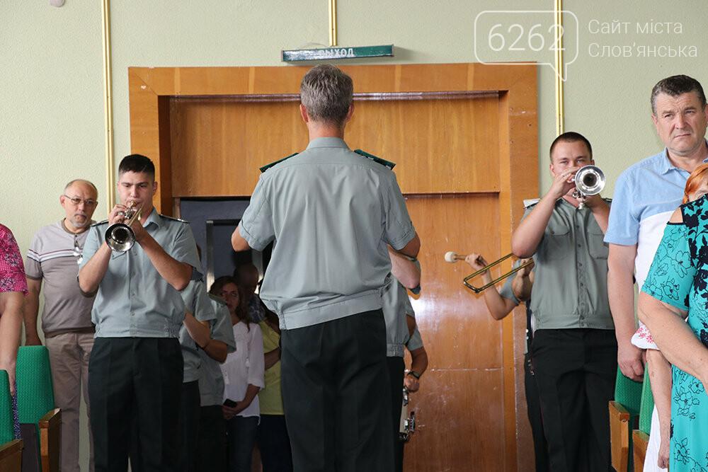 У Слов'янську розпочалося святкування Дня Незалежності України , фото-2