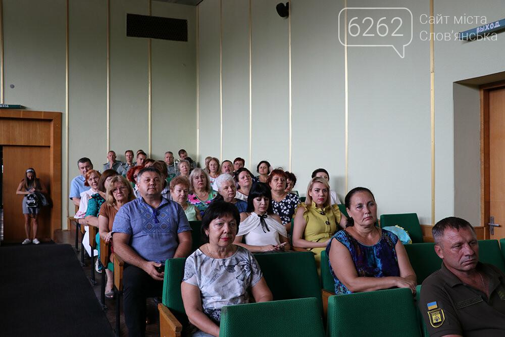 У Слов'янську розпочалося святкування Дня Незалежності України , фото-3