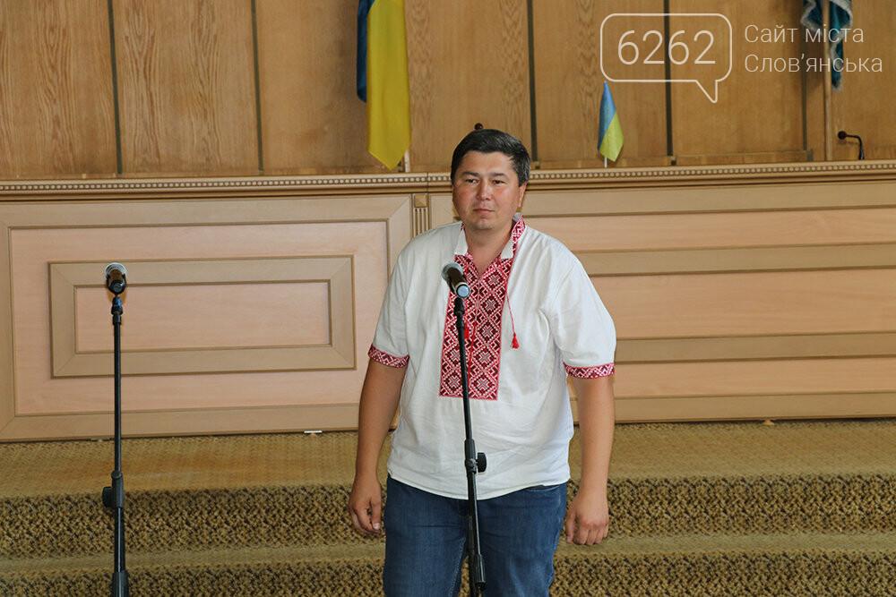 У Слов'янську розпочалося святкування Дня Незалежності України , фото-4
