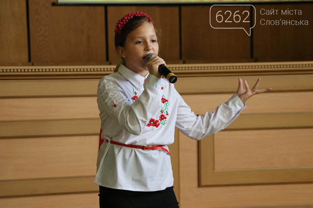 У Слов'янську розпочалося святкування Дня Незалежності України , фото-10