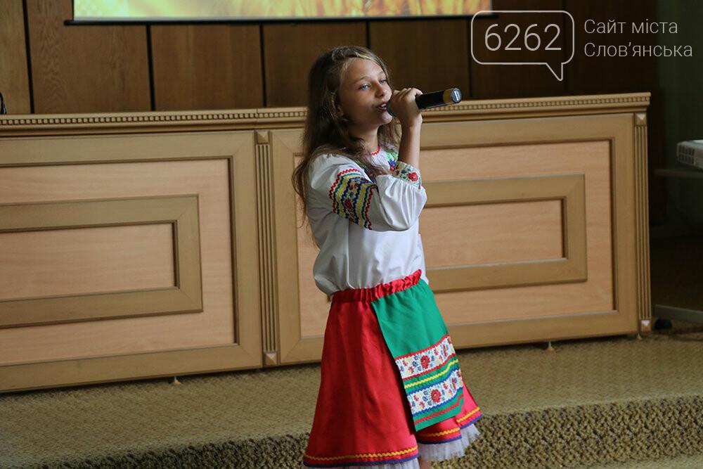 У Слов'янську розпочалося святкування Дня Незалежності України , фото-11