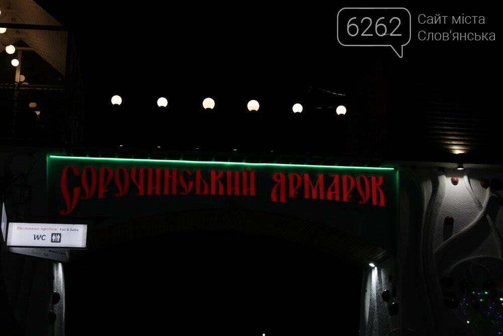 На Полтавщині пройшов традиційний Сорочинський ярмарок (фото з місця події) , фото-7