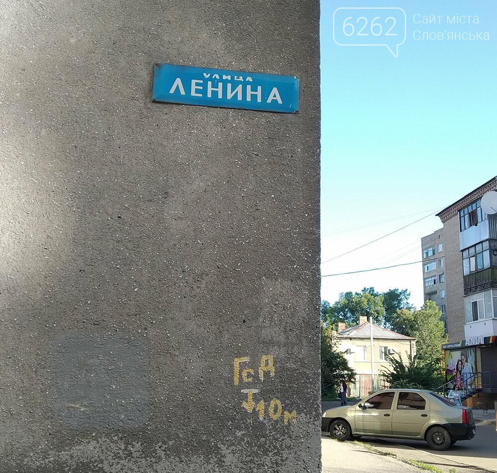 Руководство Славянска пытается попасть в Дом купеческих собраний. Пока безуспешно, фото-5