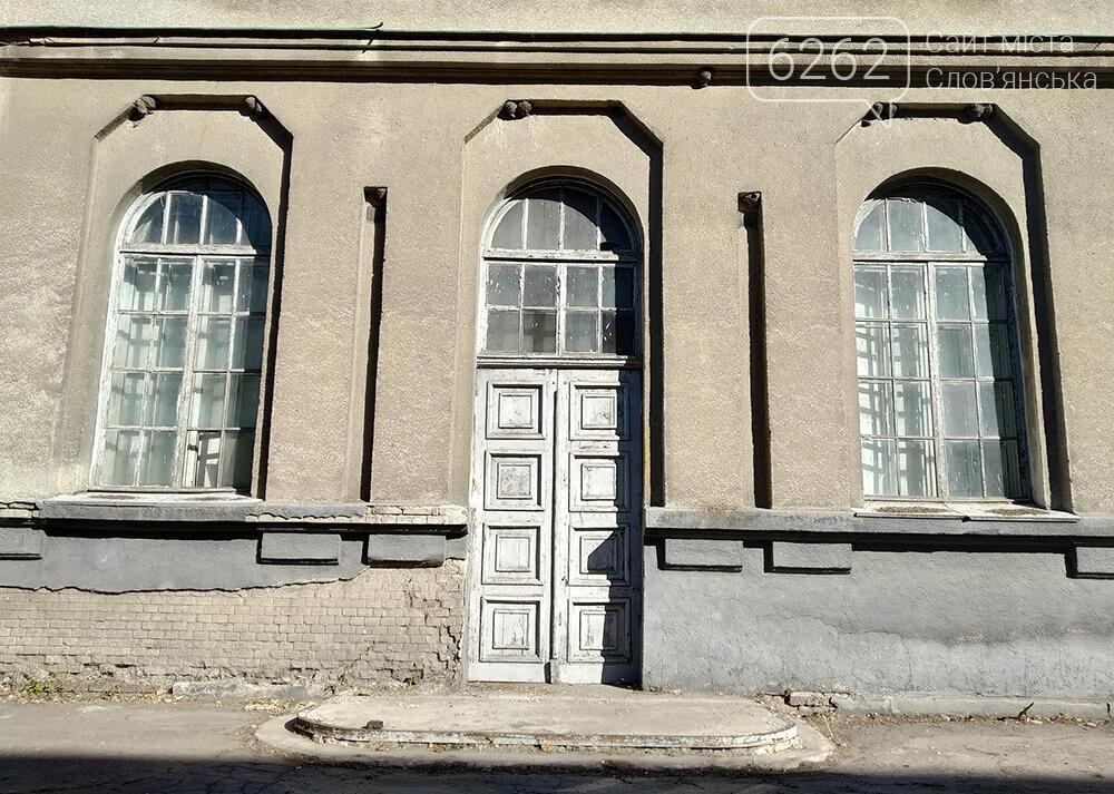 Руководство Славянска пытается попасть в Дом купеческих собраний. Пока безуспешно, фото-6