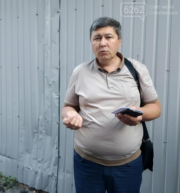 Руководство Славянска пытается попасть в Дом купеческих собраний. Пока безуспешно, фото-1