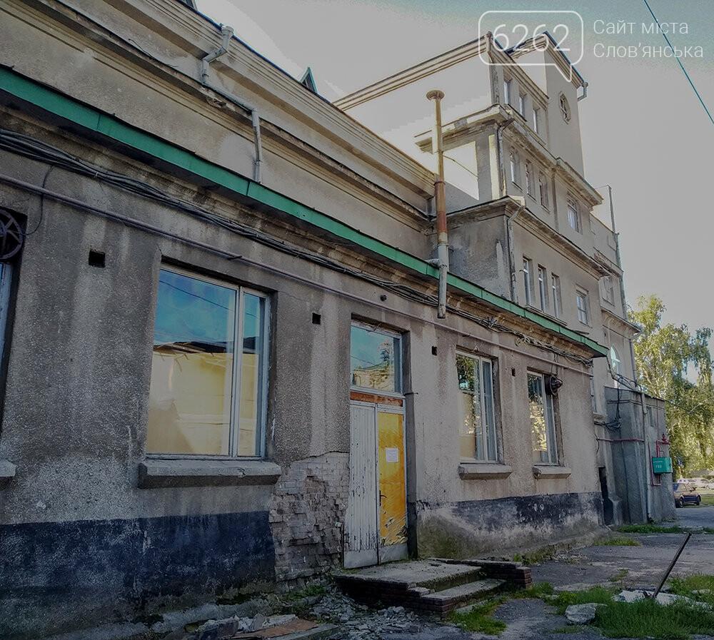 Руководство Славянска пытается попасть в Дом купеческих собраний. Пока безуспешно, фото-7