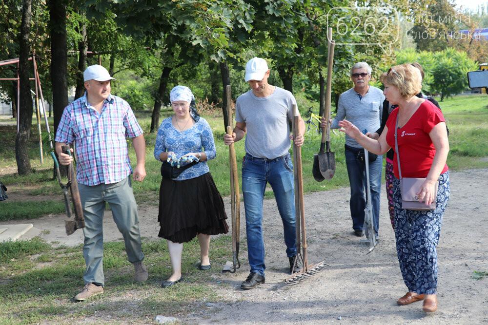 Мешканці Слов'янська прибирали територію скверу Мрія під майбутній інклюзивний майданчик, фото-1
