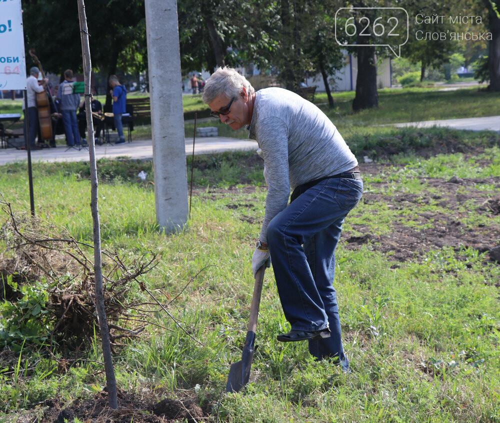 Мешканці Слов'янська прибирали територію скверу Мрія під майбутній інклюзивний майданчик, фото-6