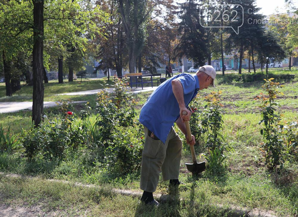 Мешканці Слов'янська прибирали територію скверу Мрія під майбутній інклюзивний майданчик, фото-8