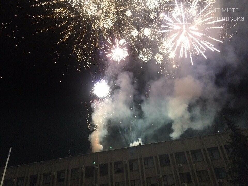 Вперше за п'ять років у Слов'янську пролунав салют, фото-1