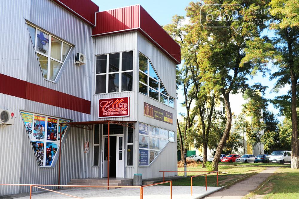 Для офиса и дома: в Славянске открылась новая мебельная студия «Стиль», фото-1