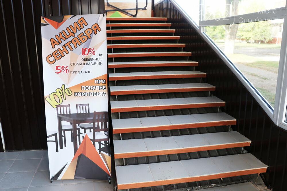 Для офиса и дома: в Славянске открылась новая мебельная студия «Стиль», фото-2