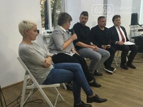 """У Слов'янську відкрився новий осередок громадянського суспільства """"Друкарня"""", фото-2"""
