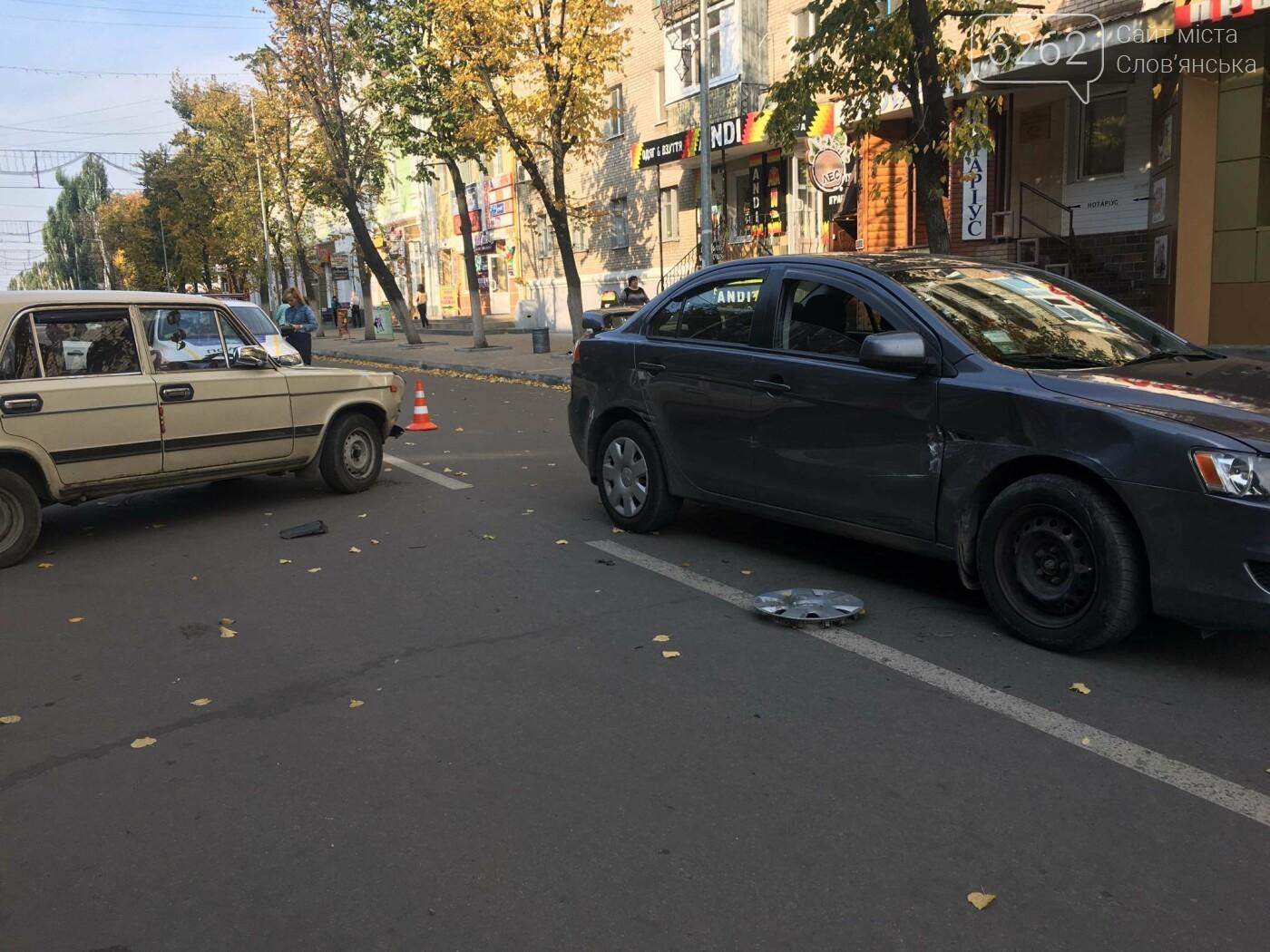 В центре Славянска произошло ДТП - фото, фото-1