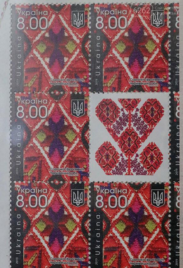 Куди відправляють листи мешканці Слов'янська, фото-6