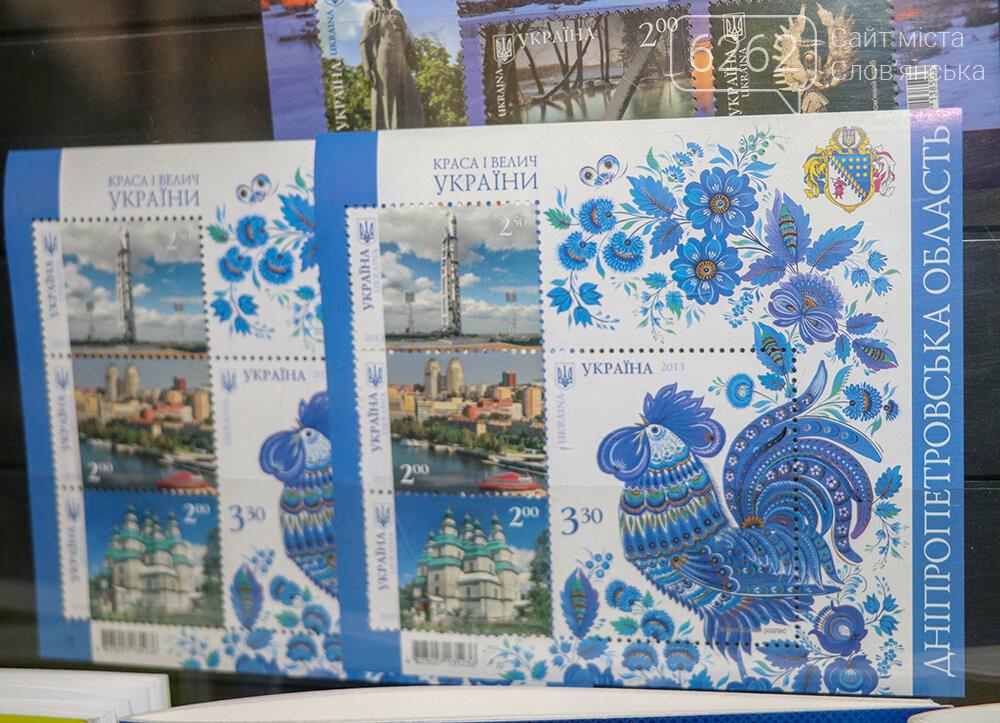 Куди відправляють листи мешканці Слов'янська, фото-8