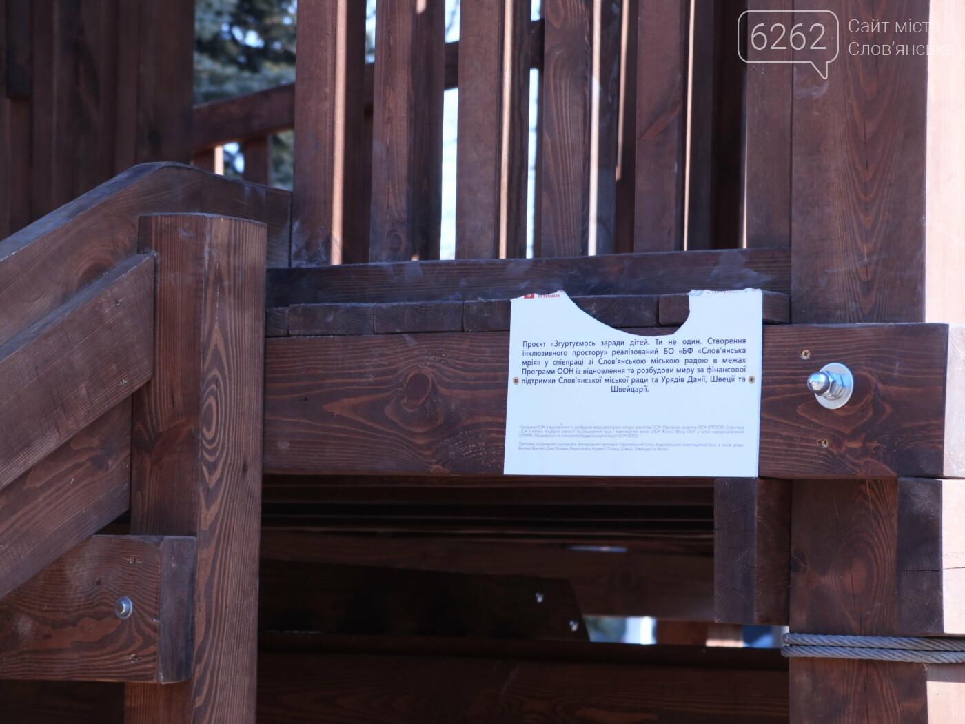 Качели в славянском парке Мечта никто не крал, их сняли для планового обслуживания , фото-4