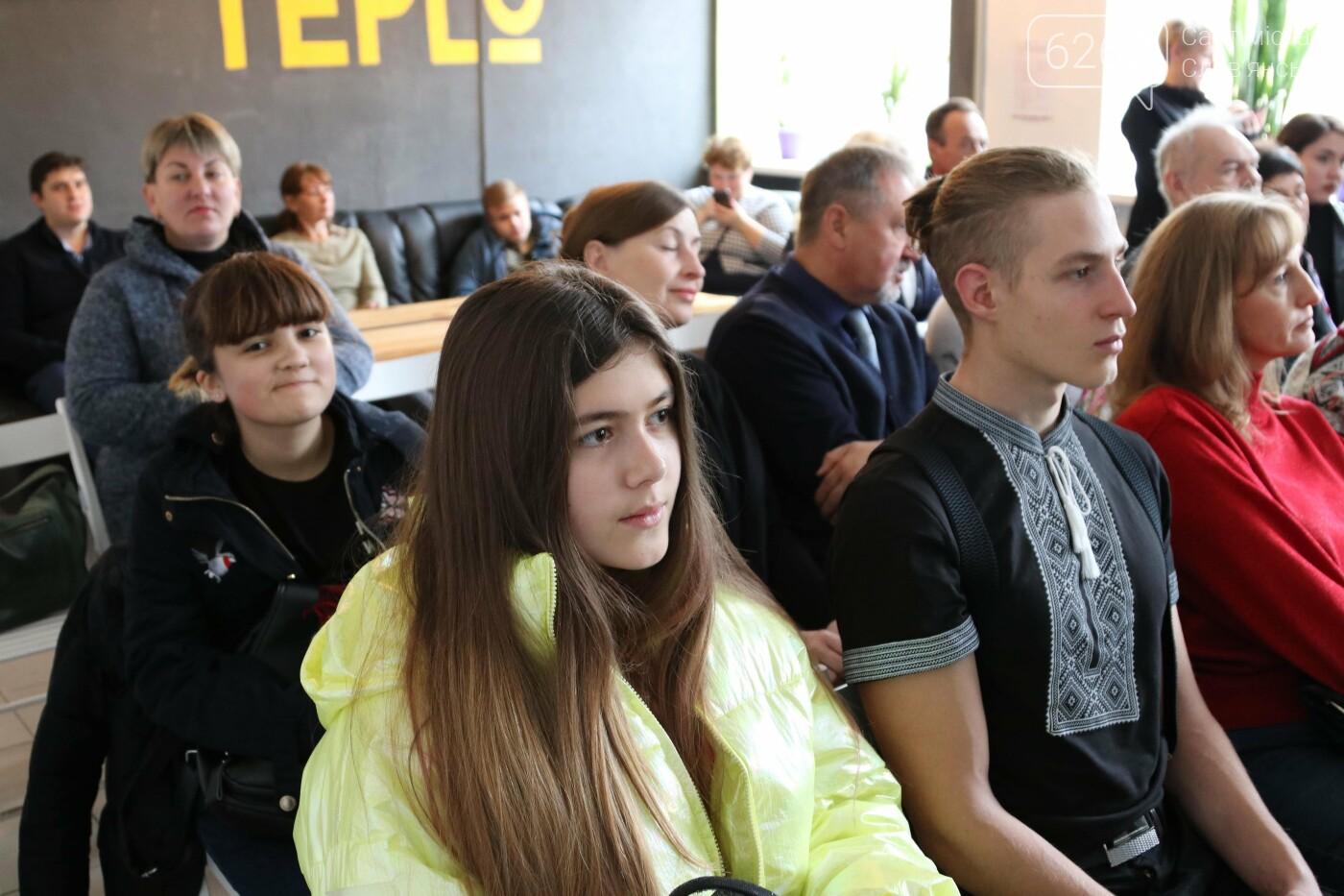 Макс Кідрук у Слов'янську. Як пройшла презентація книги з доповненою реальністю, фото-5