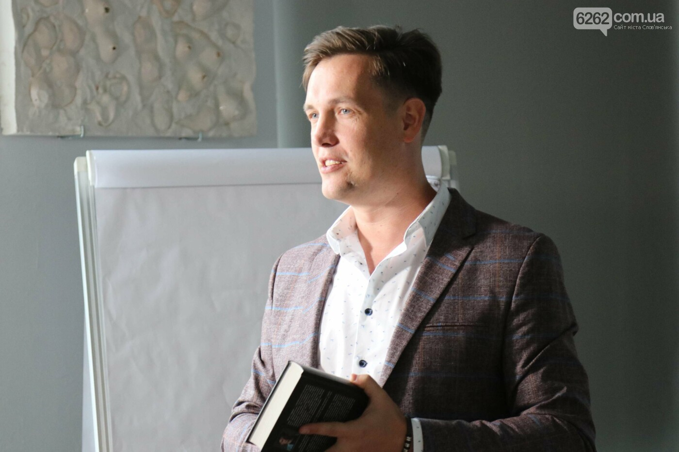 Макс Кідрук у Слов'янську. Як пройшла презентація книги з доповненою реальністю, фото-11