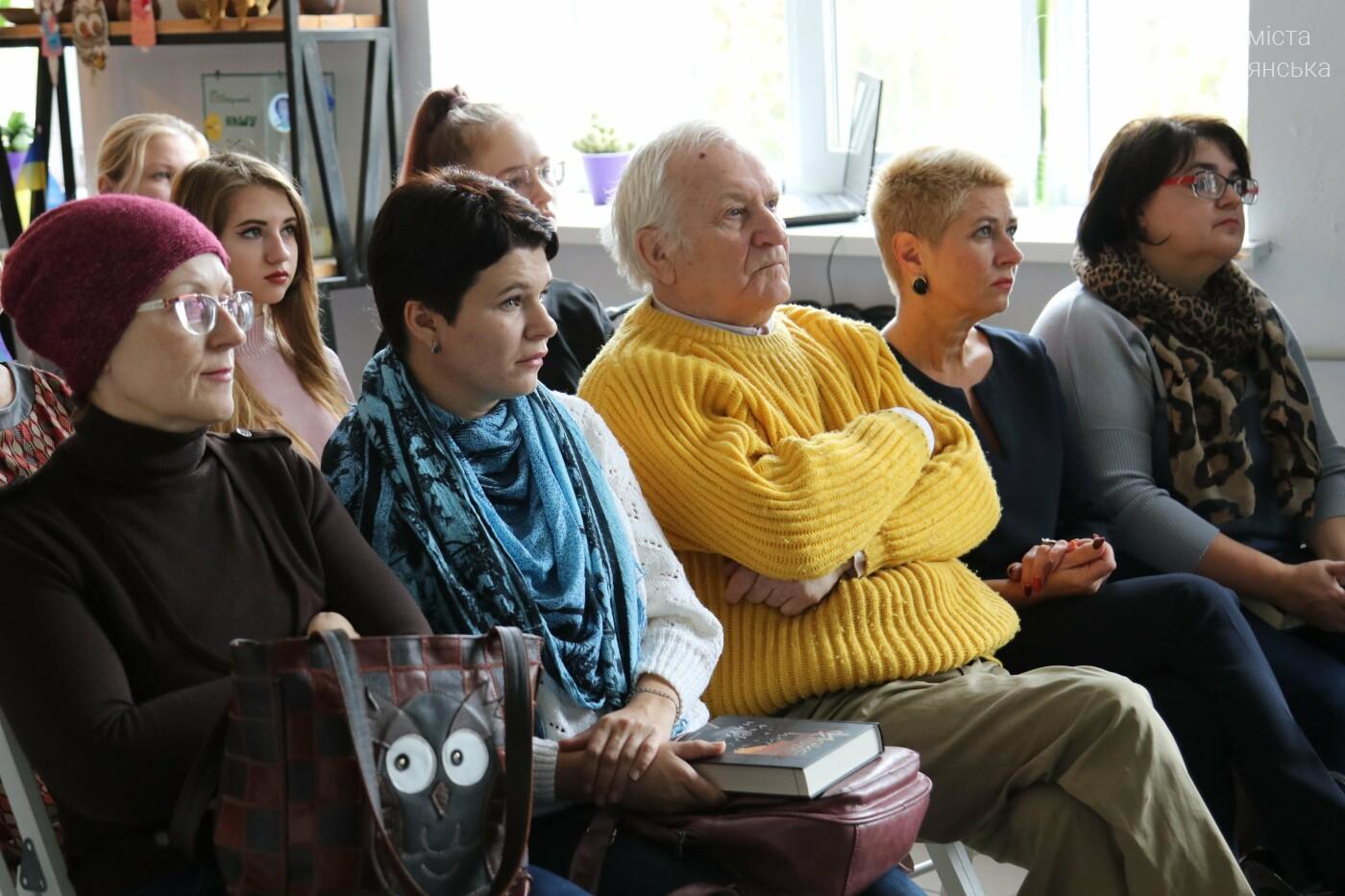 Макс Кідрук у Слов'янську. Як пройшла презентація книги з доповненою реальністю, фото-13