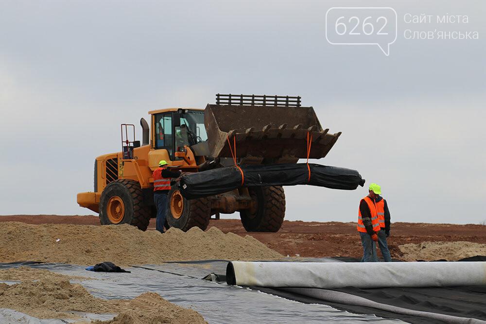В Славянске собираются до конца года закончить рекультивацию мусорного полигона, фото-1