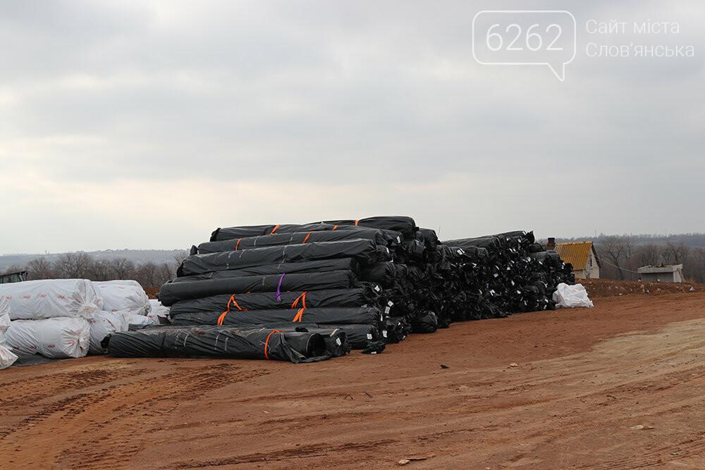 В Славянске собираются до конца года закончить рекультивацию мусорного полигона, фото-2