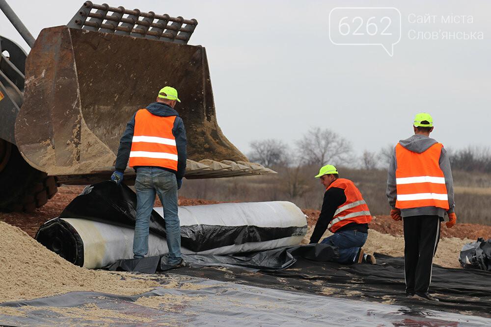 В Славянске собираются до конца года закончить рекультивацию мусорного полигона, фото-4