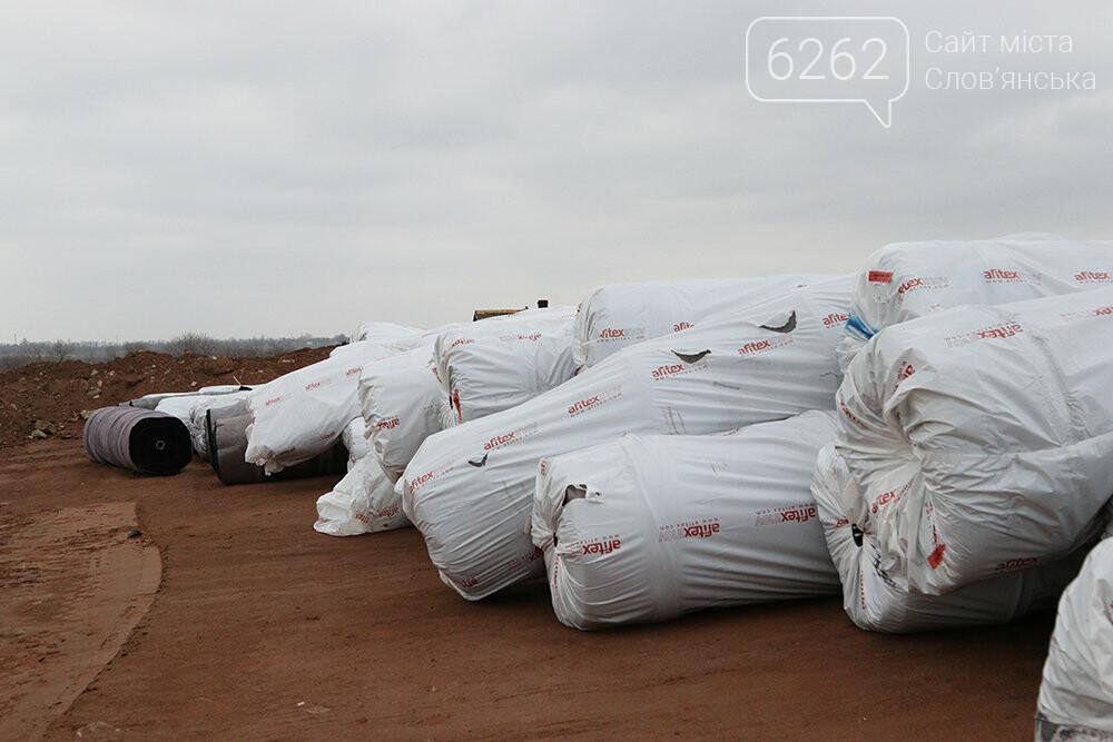 В Славянске собираются до конца года закончить рекультивацию мусорного полигона, фото-7