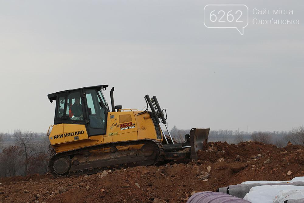 В Славянске собираются до конца года закончить рекультивацию мусорного полигона, фото-8
