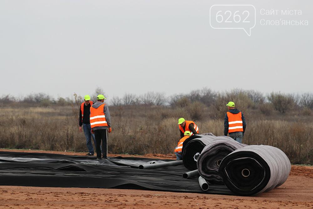 В Славянске собираются до конца года закончить рекультивацию мусорного полигона, фото-10