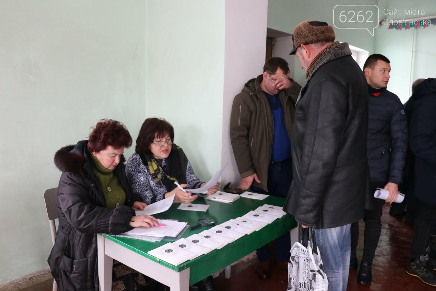 Як проходять щорічні змагання зі стрільби у Слов'янську, фото-1