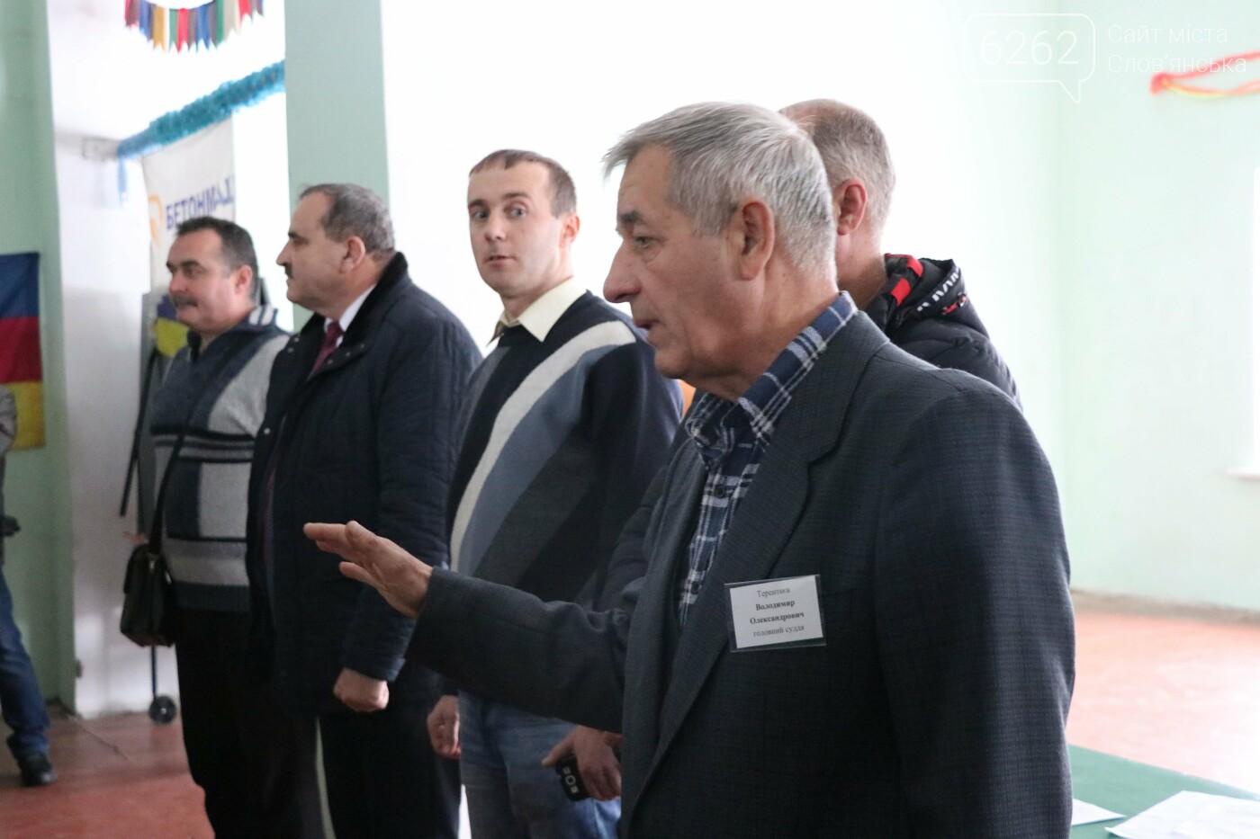 Як проходять щорічні змагання зі стрільби у Слов'янську, фото-3