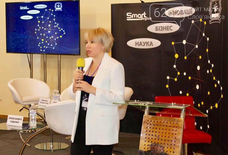 Датчики, відеоспостереження та моніторинг. Які інновації з'являться у Слов'янську, фото-1
