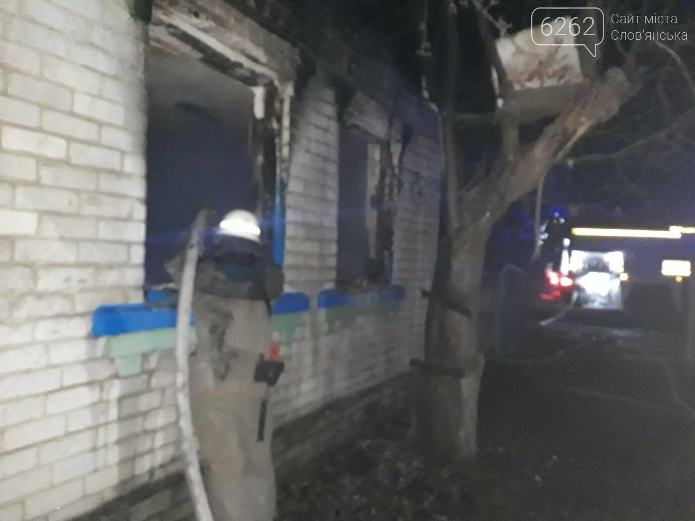 В Славянском районе горел нежилой дом (фотофакт) , фото-1